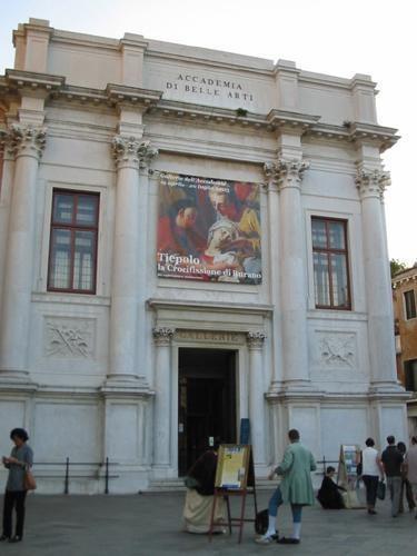 accademia-venezia